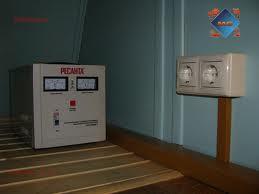 установка напольного стабилизатора